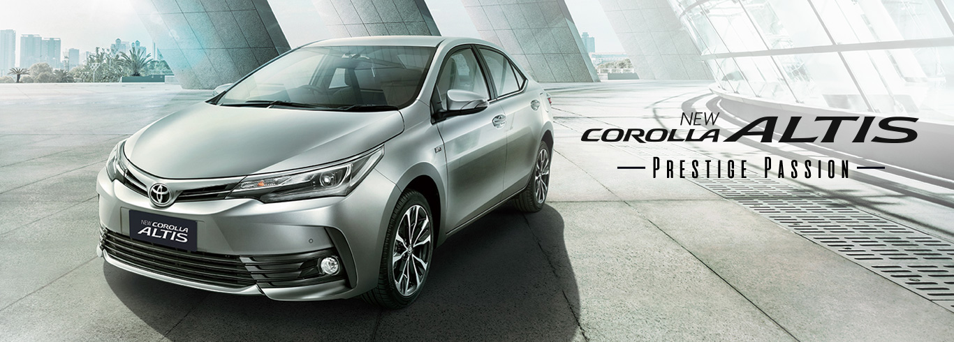 Harga dan Kredit Toyota All New Corolla Altis 2018 di Lampung, Way Halim, Tanjung Karang, Rajabasa, Raden Intan, Kalianda, Metro, Pringsewu, Bandar Jaya, Tulang Bawang, Kotabumi, Hadjimena, Natar, Bandar Lampung